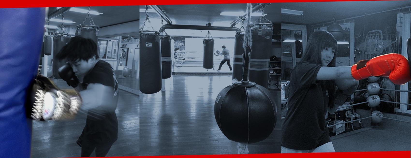 協栄札幌赤坂ボクシングジム
